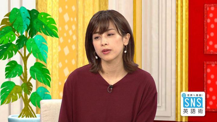 2018年09月13日加藤綾子の画像14枚目