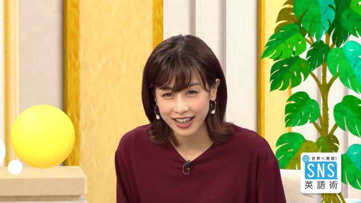 2018年09月13日加藤綾子の画像15枚目