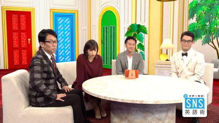 2018年09月13日加藤綾子の画像17枚目