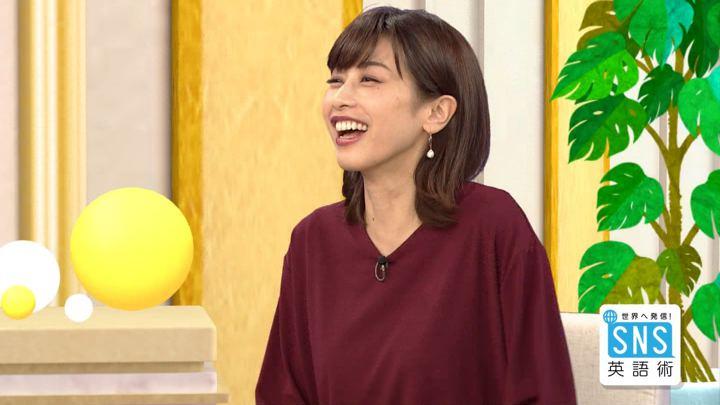 2018年09月13日加藤綾子の画像18枚目