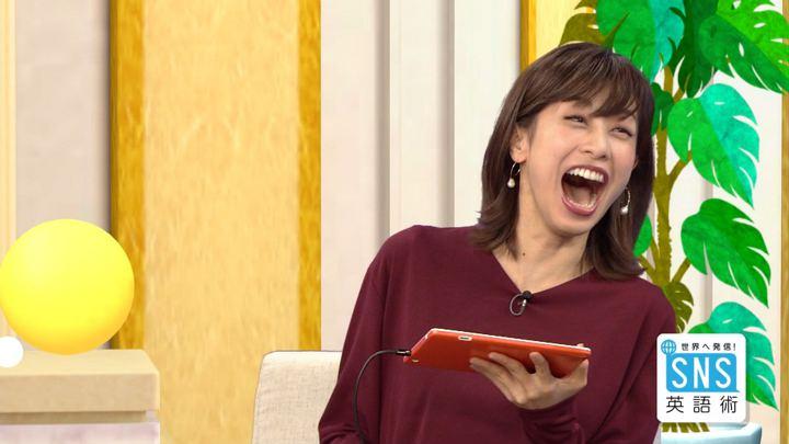 2018年09月13日加藤綾子の画像20枚目