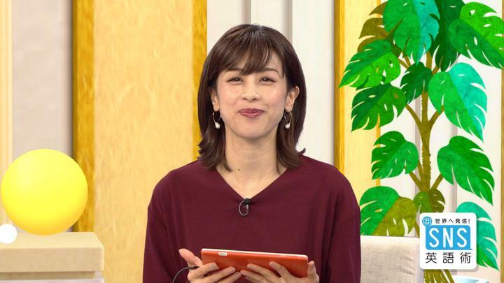 2018年09月13日加藤綾子の画像22枚目