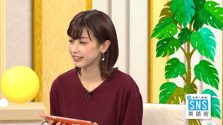 2018年09月13日加藤綾子の画像24枚目
