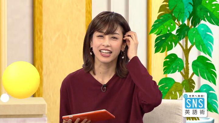 2018年09月13日加藤綾子の画像26枚目