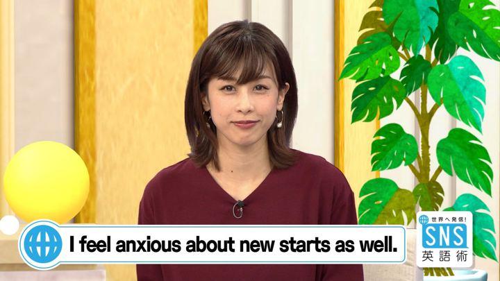 2018年09月13日加藤綾子の画像27枚目