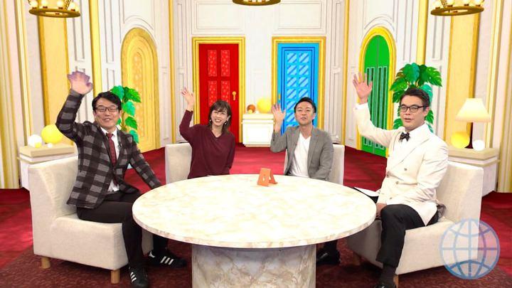 2018年09月13日加藤綾子の画像29枚目