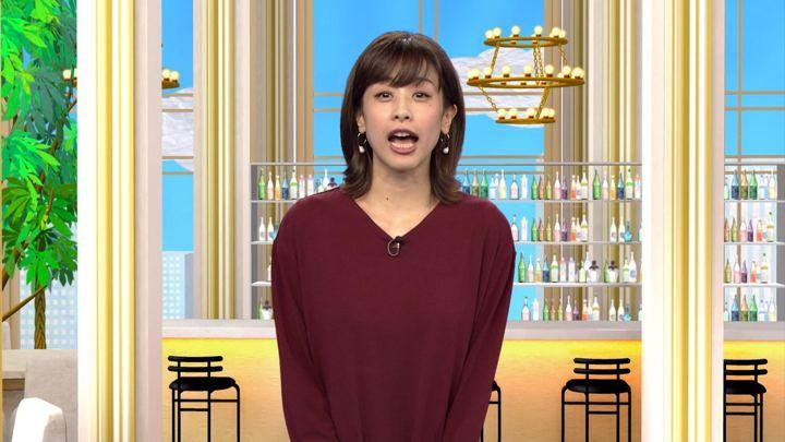 2018年09月13日加藤綾子の画像30枚目