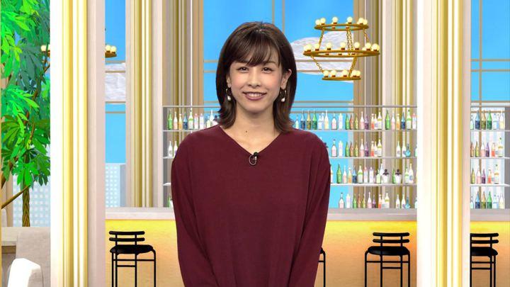 2018年09月13日加藤綾子の画像31枚目