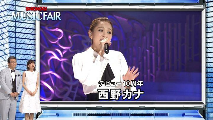 2018年09月15日加藤綾子の画像02枚目