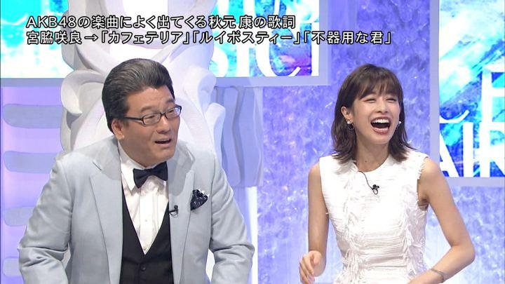2018年09月15日加藤綾子の画像10枚目