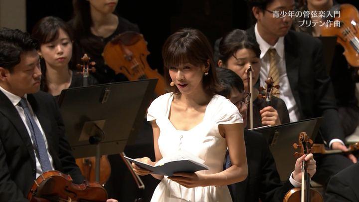 2018年09月16日加藤綾子の画像17枚目
