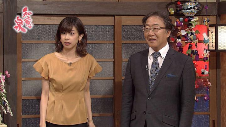 2018年09月18日加藤綾子の画像01枚目