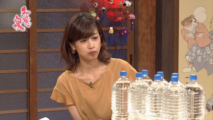 2018年09月18日加藤綾子の画像03枚目