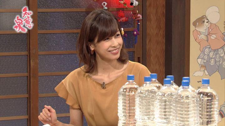 2018年09月18日加藤綾子の画像04枚目