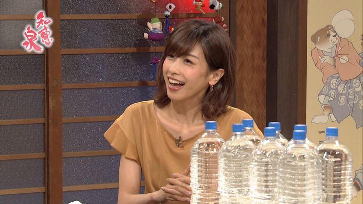 2018年09月18日加藤綾子の画像05枚目