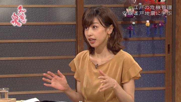 2018年09月18日加藤綾子の画像06枚目