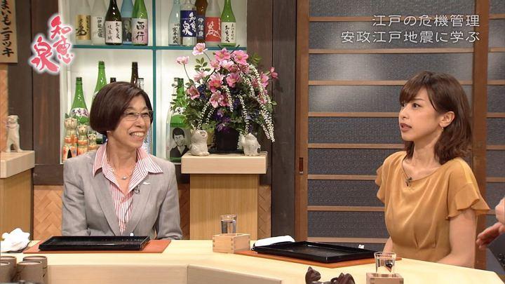 2018年09月18日加藤綾子の画像07枚目