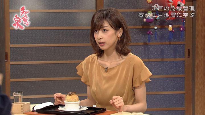 2018年09月18日加藤綾子の画像08枚目