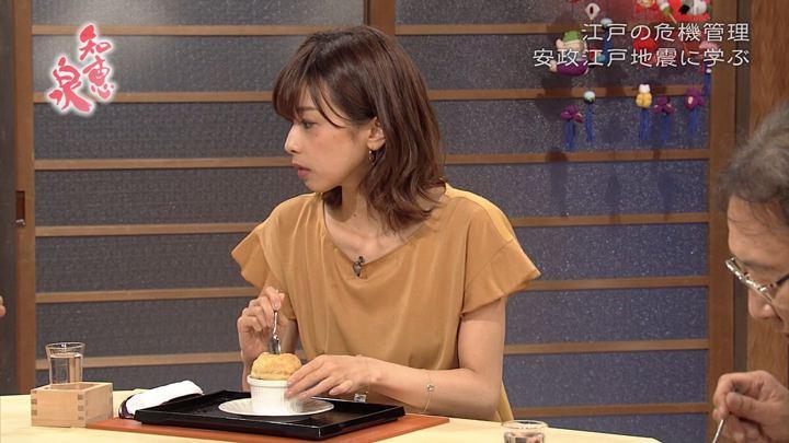 2018年09月18日加藤綾子の画像09枚目