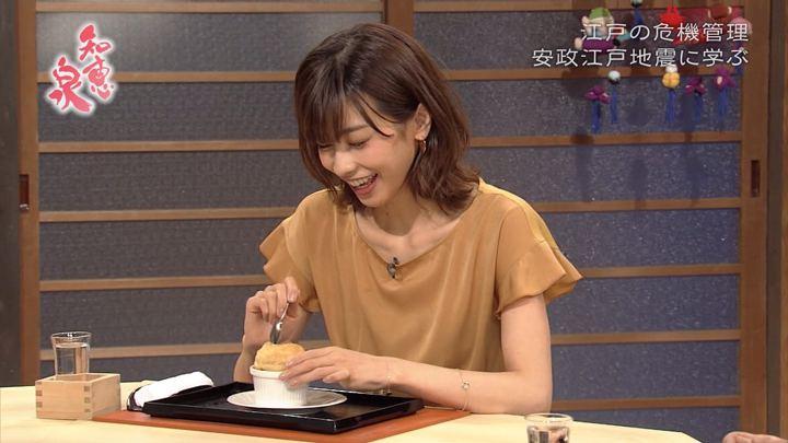 2018年09月18日加藤綾子の画像10枚目