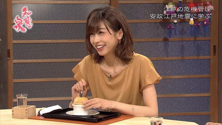 2018年09月18日加藤綾子の画像11枚目
