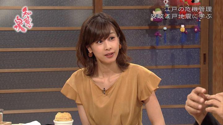 2018年09月18日加藤綾子の画像14枚目
