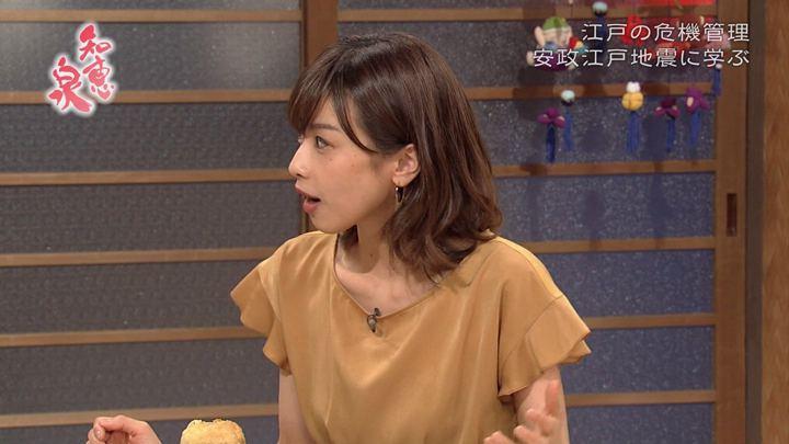 2018年09月18日加藤綾子の画像15枚目