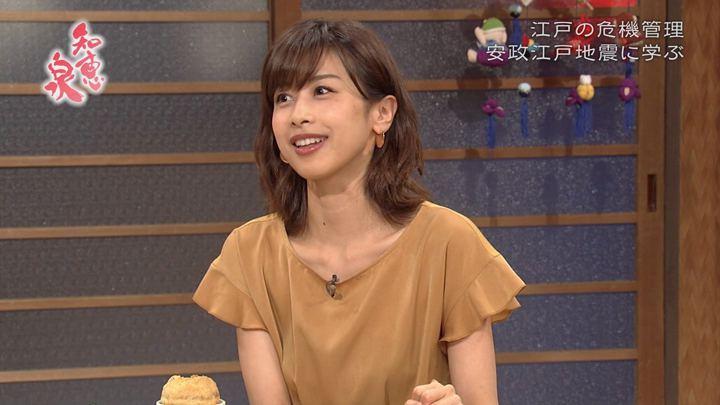 2018年09月18日加藤綾子の画像16枚目