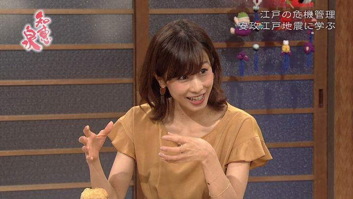 2018年09月18日加藤綾子の画像17枚目