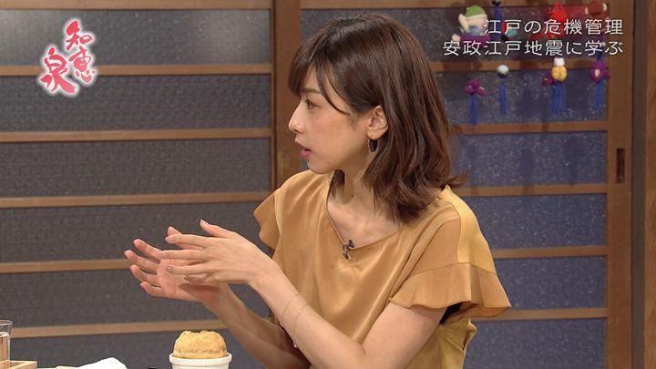 2018年09月18日加藤綾子の画像18枚目
