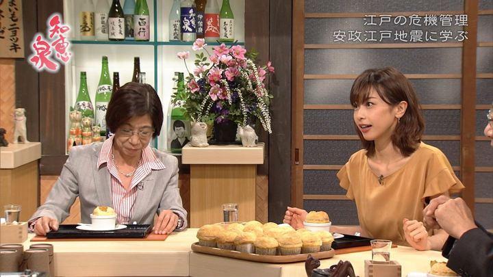 2018年09月18日加藤綾子の画像19枚目