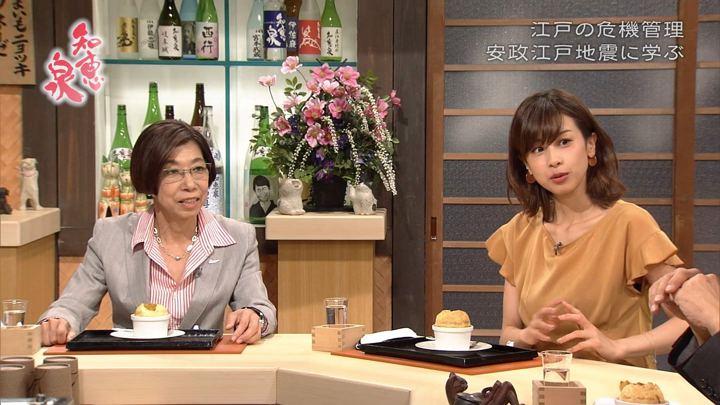 2018年09月18日加藤綾子の画像22枚目