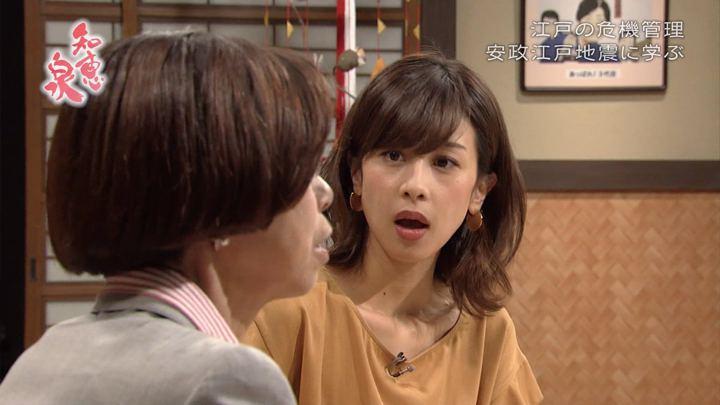 2018年09月18日加藤綾子の画像23枚目
