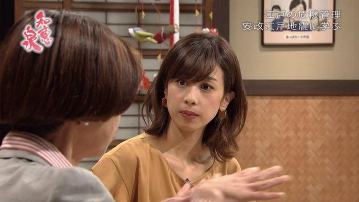 2018年09月18日加藤綾子の画像24枚目
