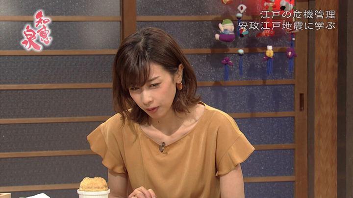 2018年09月18日加藤綾子の画像25枚目