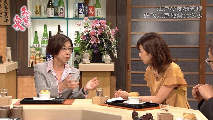 2018年09月18日加藤綾子の画像26枚目