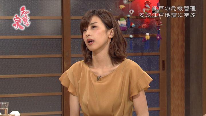 2018年09月18日加藤綾子の画像27枚目