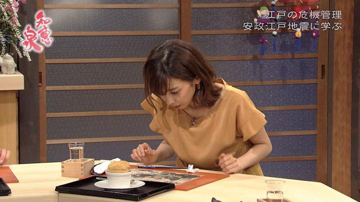 2018年09月18日加藤綾子の画像28枚目