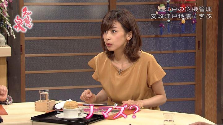 2018年09月18日加藤綾子の画像29枚目