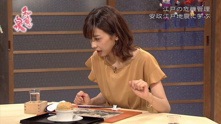 2018年09月18日加藤綾子の画像30枚目