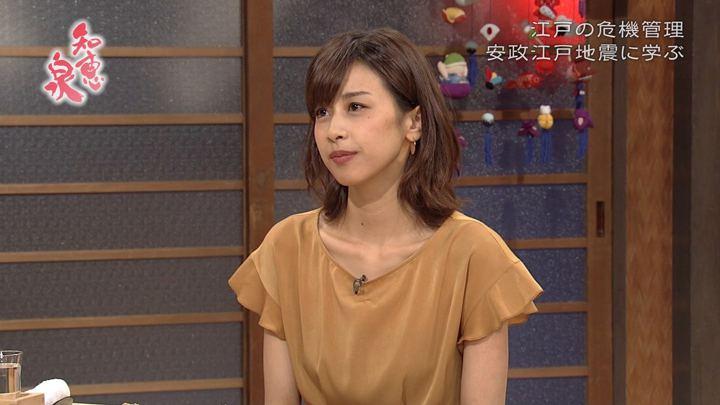 2018年09月18日加藤綾子の画像31枚目