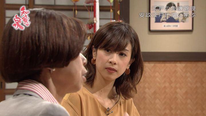 2018年09月18日加藤綾子の画像32枚目