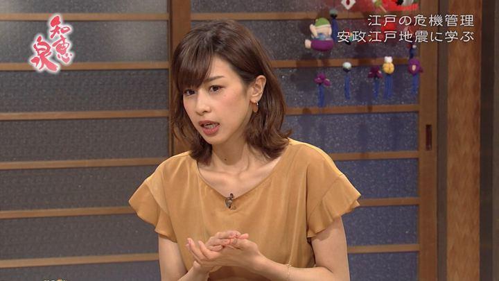 2018年09月18日加藤綾子の画像33枚目