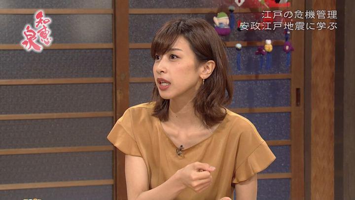 2018年09月18日加藤綾子の画像34枚目