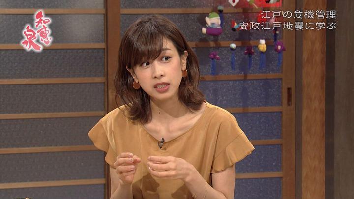 2018年09月18日加藤綾子の画像35枚目