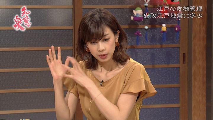 2018年09月18日加藤綾子の画像36枚目