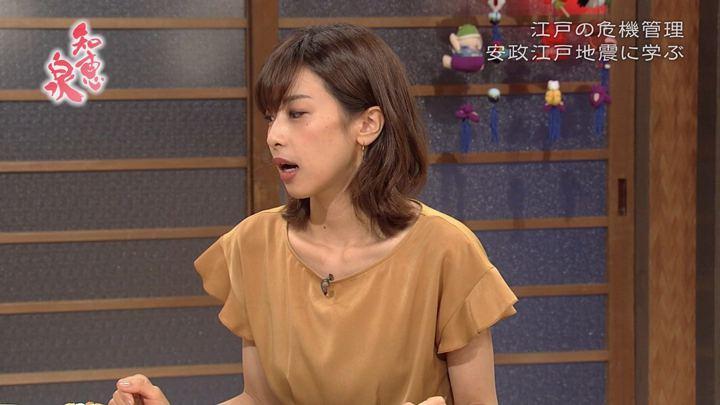 2018年09月18日加藤綾子の画像37枚目
