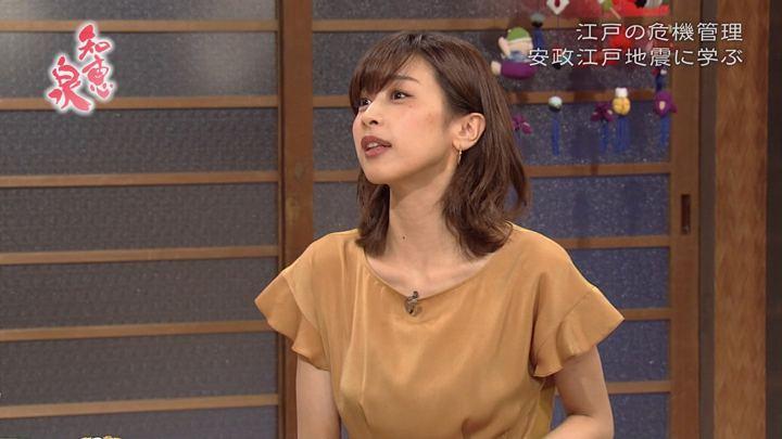 2018年09月18日加藤綾子の画像38枚目