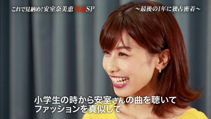 2018年09月18日加藤綾子の画像42枚目