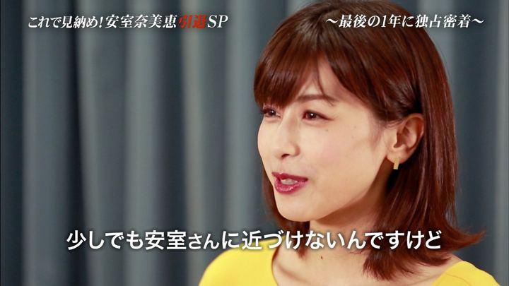 2018年09月18日加藤綾子の画像44枚目